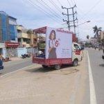 Customised Mobile Van Activity, Bihar