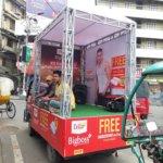 Mobile Van Activity, ROB, West Bengal
