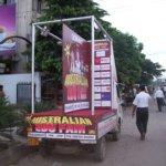Mobile Van, Kolkata