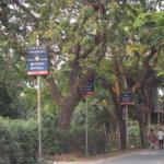 Road-side Kiosk